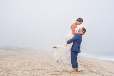 Read more about the article Hamptons Backyard Wedding
